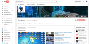 kanal-youtube-5